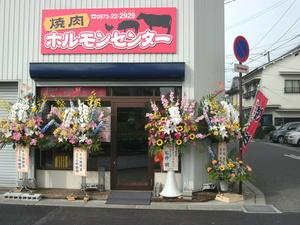 FC日田店.JPG
